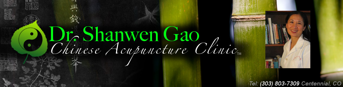 Chinese Acupuncture Clinic